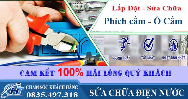 Sửa chữa phích cắm điện